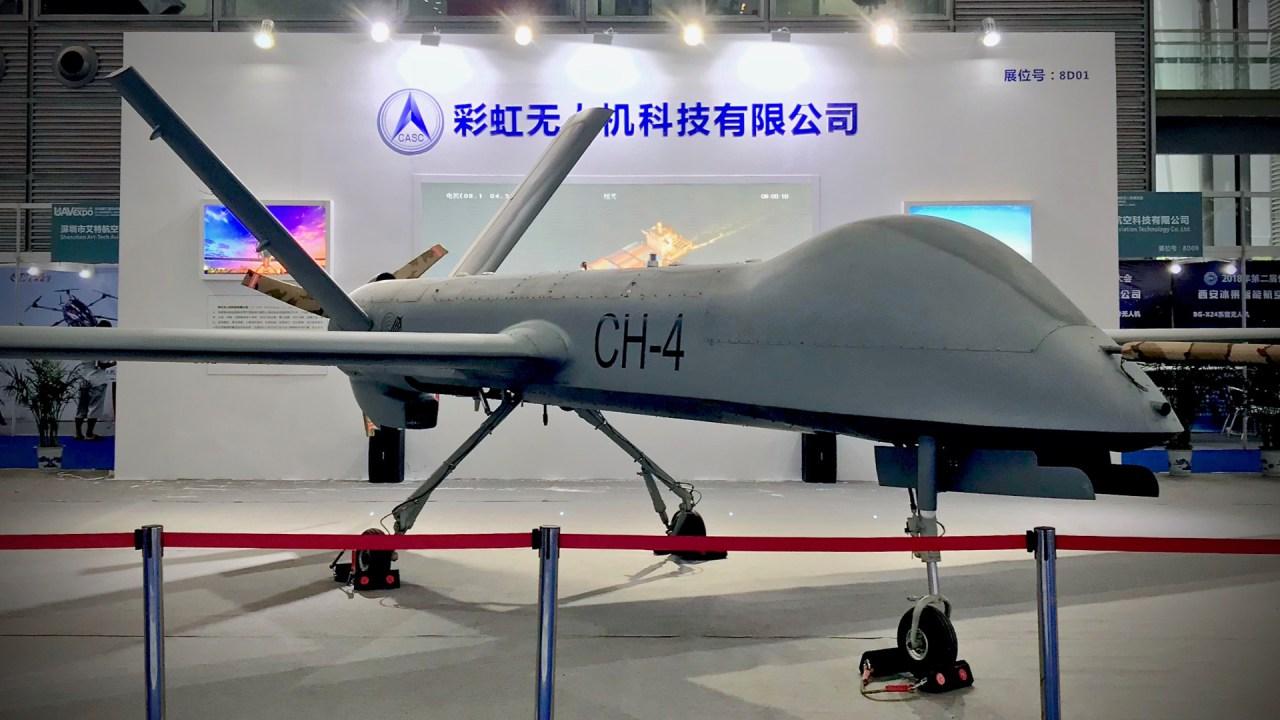 Chinese-Drone-Caihong-Wurenji-1