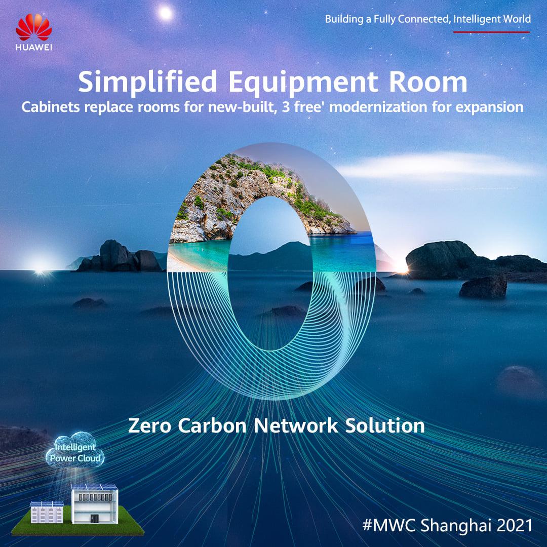 Simplified Equipment Room