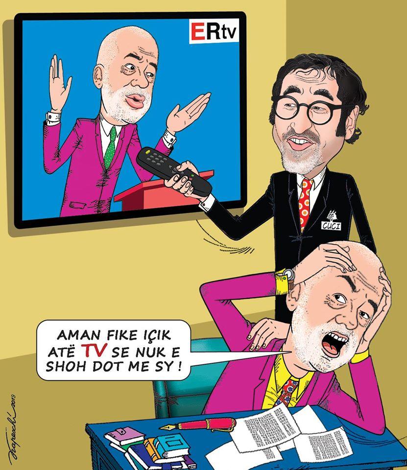 Rama dhe ERTV