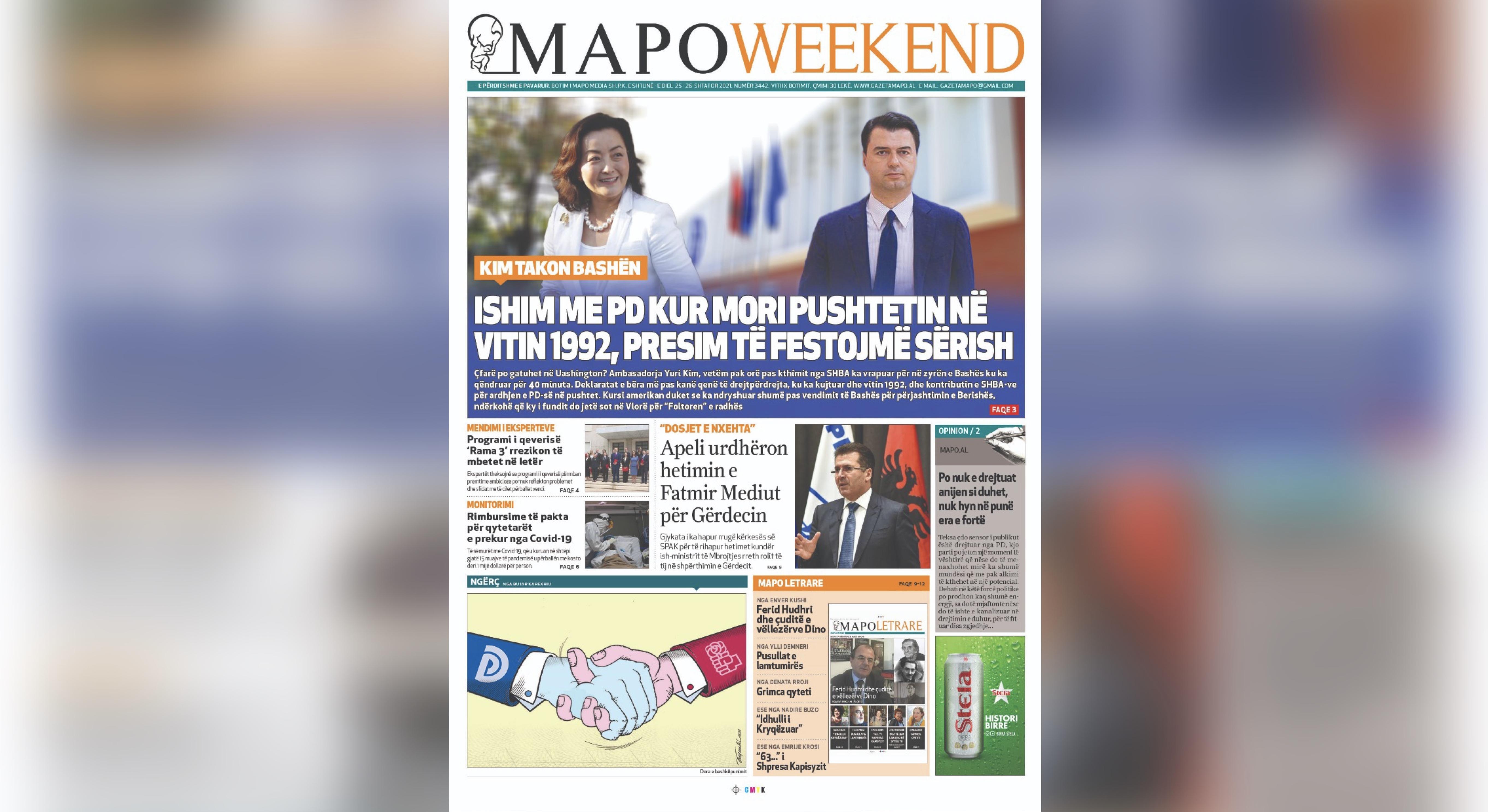 """Mapo nesër - """"Ishim me PD kur mori pushtetin në 92, presim të festojmë sërish"""""""